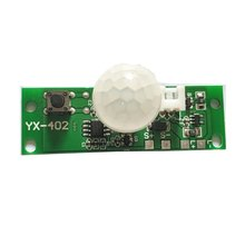 цена на 3.7V Infrared Solar Lamp Panel Circuit Board Solar Lamp Board Control Sensor Night Light Controller Module