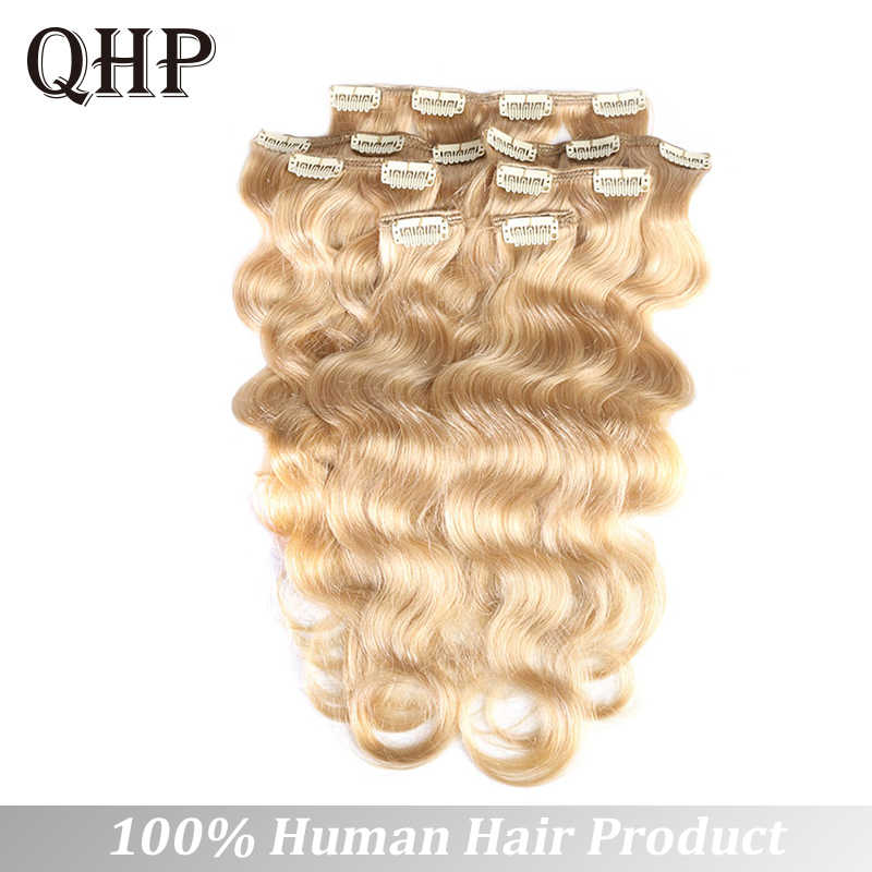 QHP Full Head Brazilian Machine Made Remy Hair #1 #1B #4 #8 #613 #27 #32 Body Wave Clip In Human Hair Extension