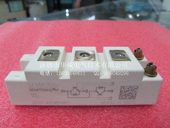 SKM145GB126D SKM145GB12T4--HWDQ