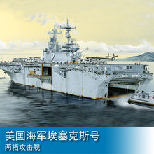 Hobby boss 83403 1/700 uss essex LHD-2 navio-plástico militar watercraft modelo kit