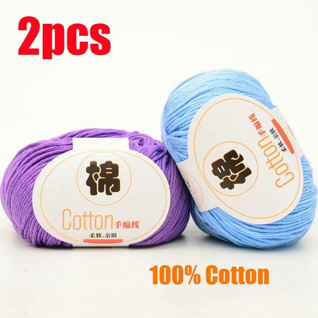 2pcs החדש 100% כותנה חוט עבור סריגה רך מסורק חוט סרוג חוט יד סריגה צבעוני אורגני חוט