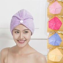 1 шт. Новое Женское быстросохнущее полотенце для волос Плюс Толстая Абсорбирующая шапочка для душа быстрая мягкая спа ванна