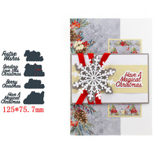 Hot-selling Christmas Best Wishes Blessing Words Metal Cutting Dies Scrapbooking Paper DIY Cards Crafts Embossing New 2019