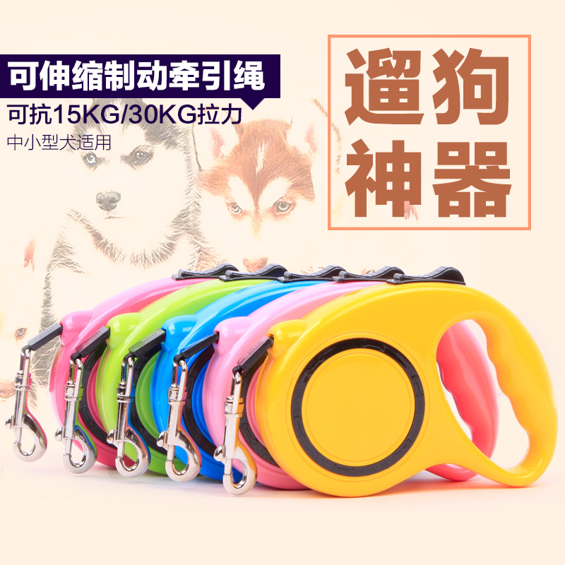 Dog Automatic Telescopic Traction Belt VIP Teddy Dog Chain Dog Rope Mao Sheng Mao Lian Dogs' Tractor