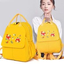 Amoy Enshi nv bei bao Travel Backpack Bag High Quality Oxford Cloth nv bei bao Bag Shoulder Bag Multifunction Bag backpack
