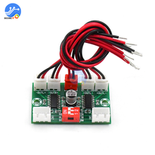XH-A156 DC5V 4-channel PAM8403 digital power amplifier board 4*3W output amplifier for speakers DIY kit Support dual audio input