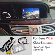 Auto Achteruitkijk Camera Interface Adapter Monitor Voor Mercedes Benz S CLASS W221 S300 S350 S500 S600 S65 Display Upgrade Reverse Cam