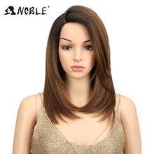 Благородный короткий боб парик для женщин синтетические волосы боковая часть кружева 18 термостойкие высокотемпературные волокна бесклеевой Омбре прямой парик