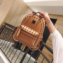 Новый дизайн 2020 Модный женский рюкзак Высококачественная кожаная