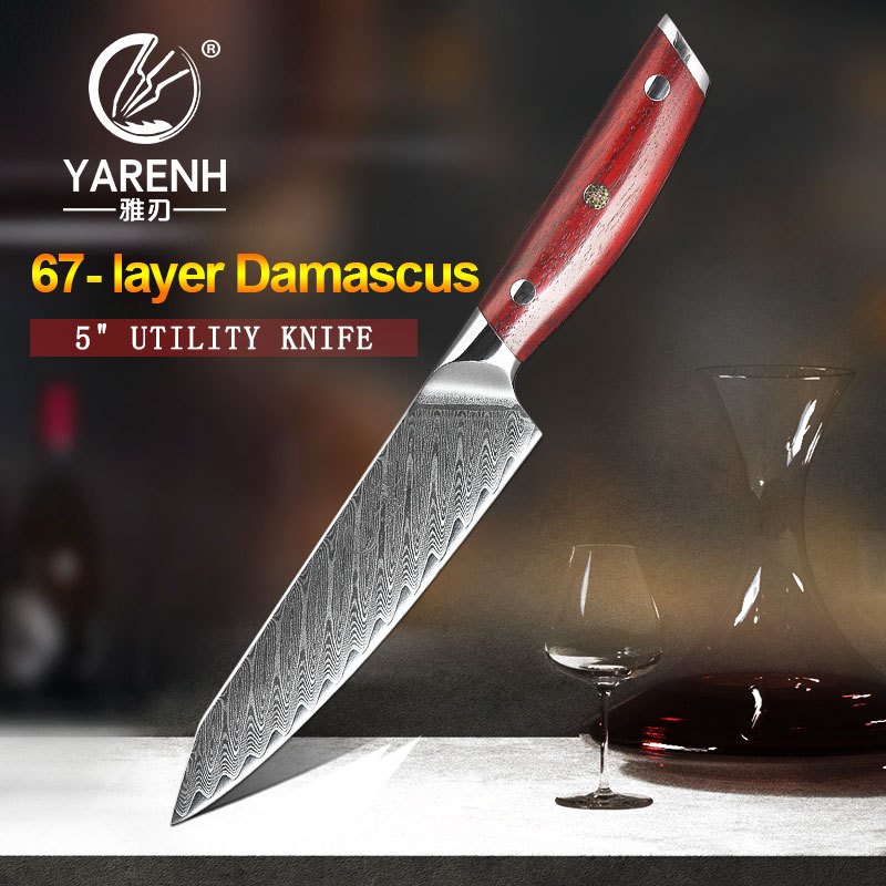 YARENH 67 Layers Damascus Steel Kitchen Knife Japan 5 Inch Universal Chef Knife High Quality Pro Chef Knives Rosewood Handle in Kitchen Knives from Home Garden