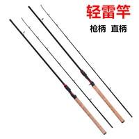 Portable durable carbon super hard fishing rod straight handle lightning protection black fishing rod anchor
