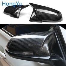Para for bmw 1 série f20 f21 116i 118i 120i 125i 130i 2012-2018 substituição fibra de carbono m3 m4 look tampas de espelho de visão traseira