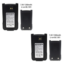 2X Two-Way Radio Battery for HYT BL1301 BL1719,fits TC-446S TC-518 TC-580 TC-560 TC-585 TC-500S