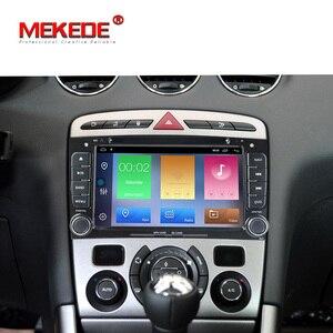 Image 5 - Мультимедийный проигрыватель для Peugeot 308 408, 7 дюймов, HD 1024x600, Android 10,0, с Wi Fi, радио, GPS навигацией, картой 8 Гб