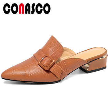 CONASCO Genuine Leather Women Sandals Mules Thick Heels Pointed Toe Slippers Pumps Summer New Concise Casual Buckle Shoes Woman