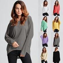 2020 новый стиль сексуальный модный топ Женская блузка с длинным