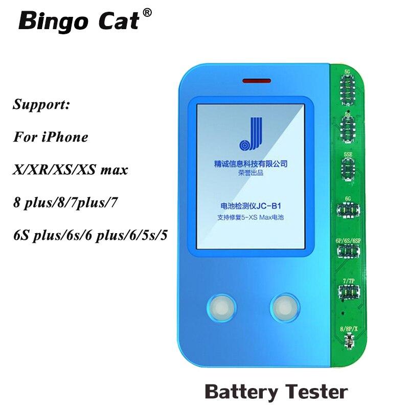 JC B1 Battery Tester Repair tool Battery Repair Testing Programmer box XS  Max XS XR X 6 7 8 plus Battery Life Capacity Reader|Phone Repair Tool Sets|  - AliExpress