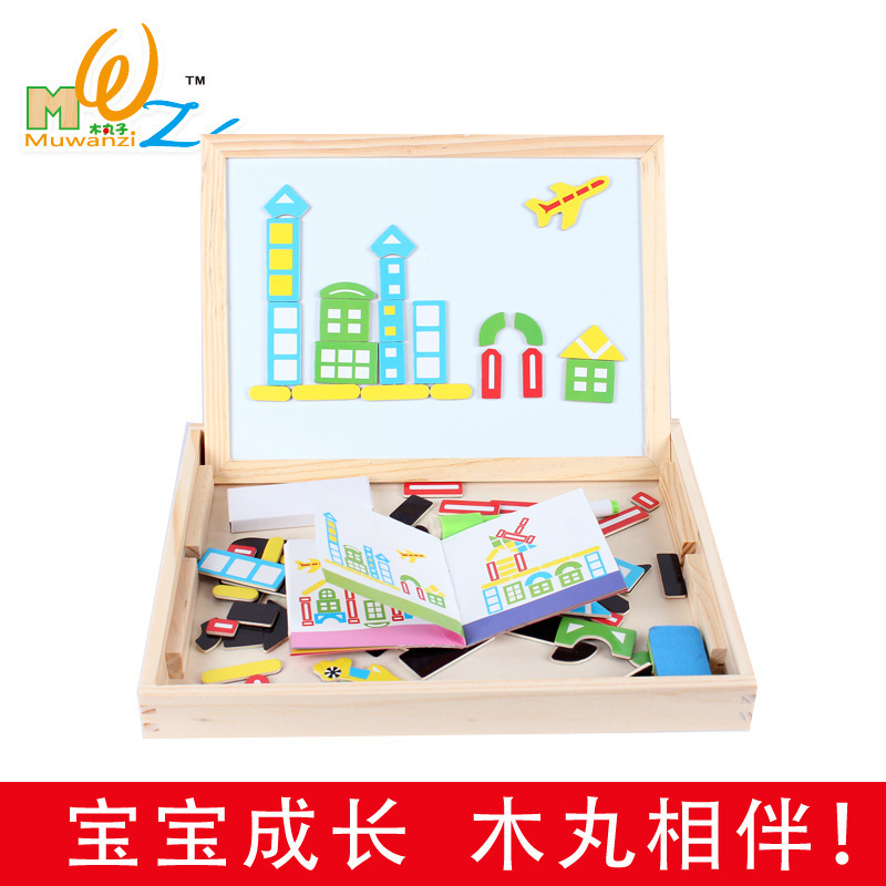 Magnetic Spell Sketchpad City Joypin Children Intelligence Educational Toy