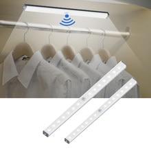 Tira magnética de luz LED con carga USB para armario lámpara de noche con Sensor de movimiento para cocina, dormitorio, iluminación del hogar, 14 y 20 LED