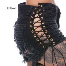 Обтягивающие рваные брюки со средней талией сексуальные бандажные