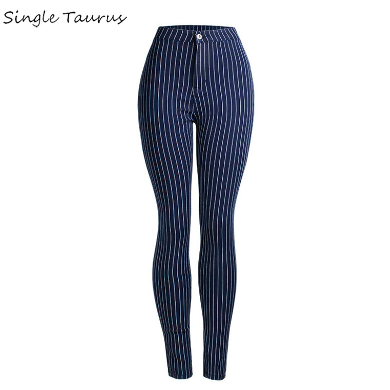 2019 Spring Stripe High Waist Jean Women Blue Elasticity Skinny Denim Pant Office Lady England Vaqueros Mujer Fashionnova Woman