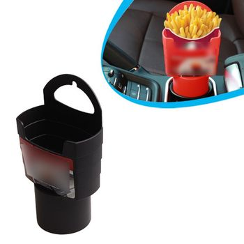Car French Fries Holder Food Drink Cup Holder Car-Styling Storage Box Bucket X6HF image