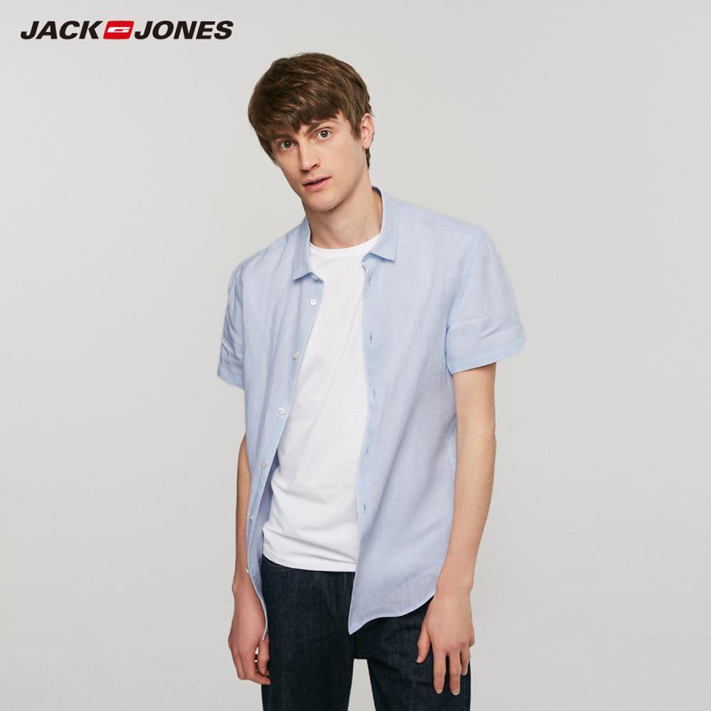 JackJones Men's Casual Slim Fit Pure Color Linen Short-sleeved Style Shirt  219204519