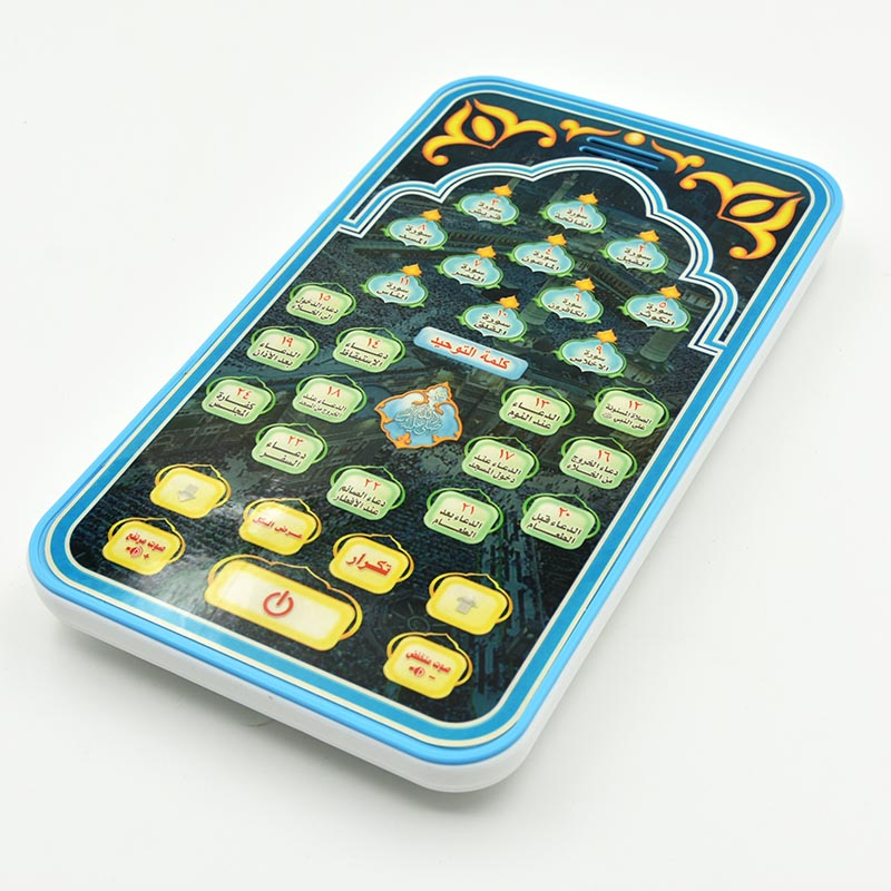 24 Chapters ! Quran Learning Machine - Muslim Islamic Holy Quran Pad Tablet Toy Kids' Learning -Arabic Learning Educational Toys