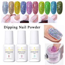 BORN PRETTY Holographic Dipping Nail Powder Glitter Without
