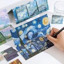 Инс стиль Ван Гог заметки художника творческая художественная