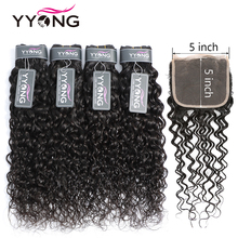 Yyong Hair 5x5 Closure With Bundles Malaysian Water Wave 3/4 Remy Lace Human Weaves