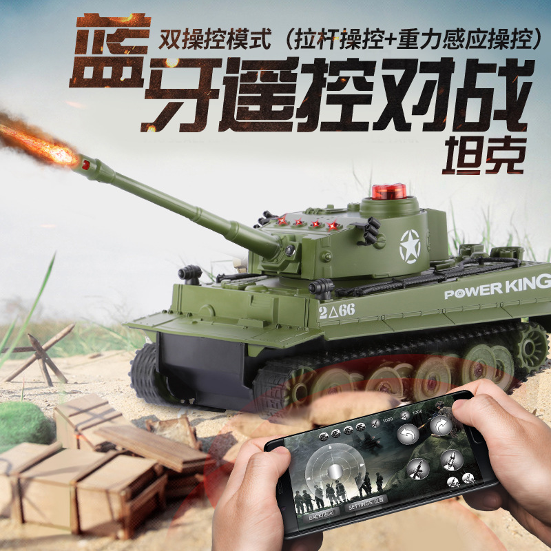 [Bluetooth Version] Battle Tank Mobile  Phone  remote Control Parent And Child Multiple Interactive 1: 32 Germany Tiger-type Hot