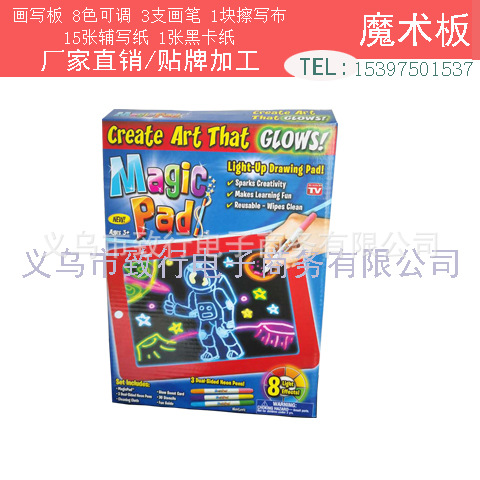 Magic Pad PVC Board Children Students Educational Drawing Board Electronic Tablet Magic Painting
