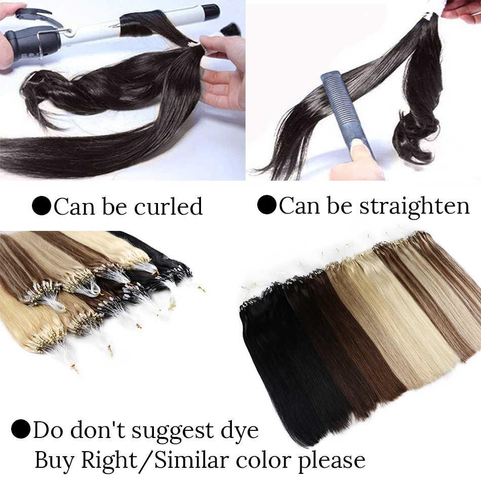 """MRSHAIR prosta pętla mikro pierścień włosów 14 """"-24"""" 1 g/sztuka 50 sztuk mikro koralik linki maszyna Remy łatwy pierścień Link przedłużanie włosów"""