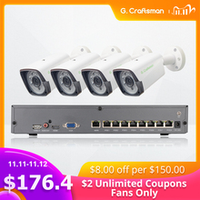 Камера видеонаблюдения H.265, система сигнализации, 4 канала, 5 Мп, возможность подключения 8 каналов, POE, водонепроницаемая камера, IP, NVR, P2P G.Craftsman