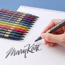 Stylo de calligraphie 12 couleurs, brosse pour l'écriture et le dessin, stylos à encre noire, marqueur d'art