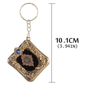 Image 2 - Muslim Islamic Mini Pendant Keychains Key Rings For Koran Ark Quran Book Real Paper Can Read Small Religious Jewelry For Wom 1Pc