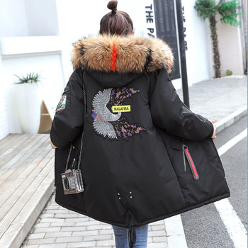 womens medium long padded jacket winter coat women  plus size leather