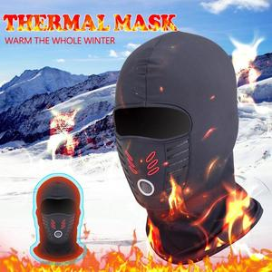 Winter Windproof Motorcycle Ma