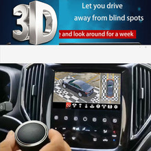Car AHD 3D 360 degree Camera Driving Panorama recorder all around Bird View Parking Front Rear Side DVR Surround Panoramic