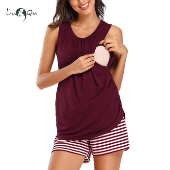 Maternity Sleep & Lounge 2-Piece set Womens Pregnancy Sleeveless Tank Tops Striped Breastfeeding Maternity Clothes