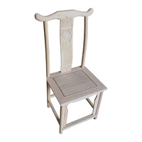 Antique small official hat chair hot pot restaurant home solid wood back dining special offer white embryo whit