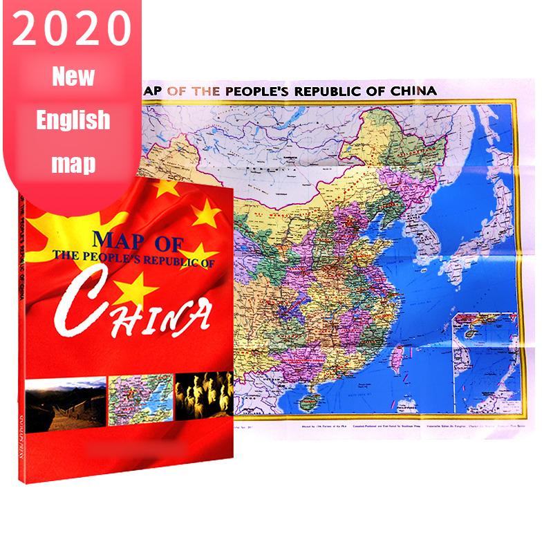 2020 Map Of China English Chinese Road Map Travel New Version Can Be Attached To The Wall Study Office Decoration Map 760x540mm