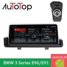 AUTOTOP 1din IPS 스크린 안 드 로이드 10.0 자동차 라디오 멀티미디어 플레이어 3 시리즈 E90 E91 E92 (2005 2012) GPS Navi Carplay