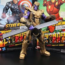 "ML Legends Avenger Endgame Wave Armored Thanos 8"" BAF Bulid A Figure Loose Action Figure"