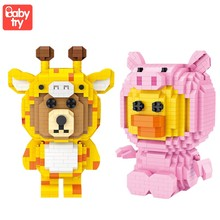 цена на LOZ Diamond Blocks Action Figure Giraffe Pink Pig Cartoon Educational Bricks DIY Toys for Children Mini Building Blocks