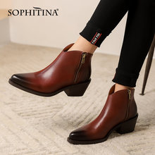 Sophitina женские ботинки классические из натуральной кожи в