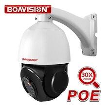 Cámara IP PTZ de 1080P y 2MP para exteriores Mini cámara domo de velocidad de 4MP, resistente al agua, ZOOM 30X, H.264, IR, 50M, cámara de seguridad CCTV, 48V, POE