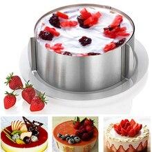 Chowany koło ze stali nierdzewnej pierścień piankowy narzędzie do pieczenia ciasta zestaw rozmiar kształt regulowany pieczenia srebrny do narzędzi kuchennych