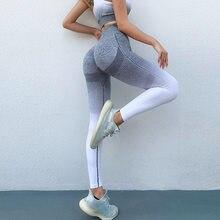 Бесшовный фитнес костюм для занятий йогой облегающий спортивный